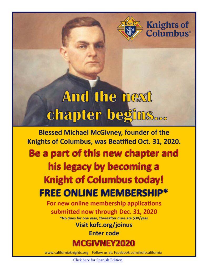 EOY Membership Flyer