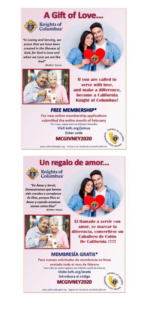 Feb-2021 Membership Flyer